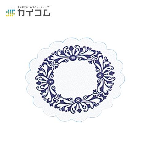丸花型コースター(紺)サイズ : 0.6×85mm入数 : 5000単価 : 2.91円(税抜)
