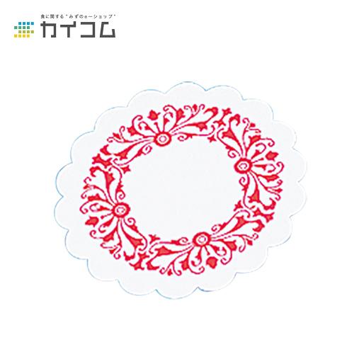 丸花型コースター(赤)サイズ : 0.6×85mm入数 : 5000単価 : 2.91円(税抜)