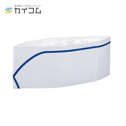クリーンキャップME型 青ラインサイズ : フリーサイズ入数 : 1000単価 : 19円(税抜)