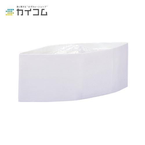 クリーンキャップME型 白無地サイズ : フリーサイズ入数 : 1000単価 : 19円(税抜)