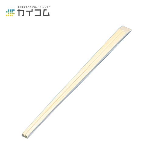 裸箸 アスペン天ソゲサイズ : 8寸入数 : 5000単価 : 2.89円(税抜)