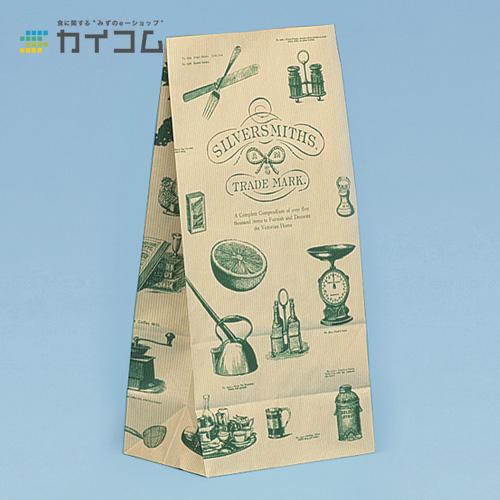 ハイバックH12(シルバースミス)サイズ : (茶筋60g)180×105×350mm入数 : 1000単価 : 9.69円(税抜)