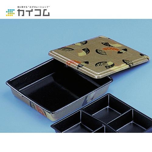 会席折(小)まいおおぎフタサイズ : 236×236×14mm入数 : 300単価 : 42.61円(税抜)