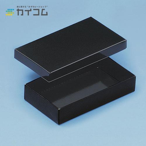 151黒6寸(フタ付)サイズ : 180×100×35mm入数 : 300単価 : 47.04円(税抜)