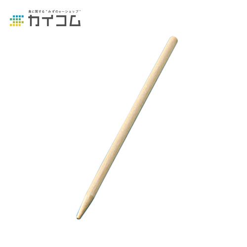 木串(5.5φ×145mm)サイズ : 5.5φ×145mm入数 : 5000単価 : 2.91円(税抜)