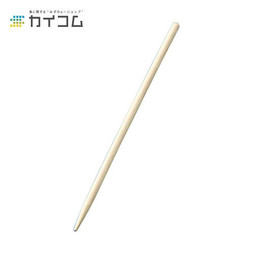 木串(5.0φ×175mm)サイズ : 5.0φ×175mm入数 : 5000単価 : 3.41円(税抜)