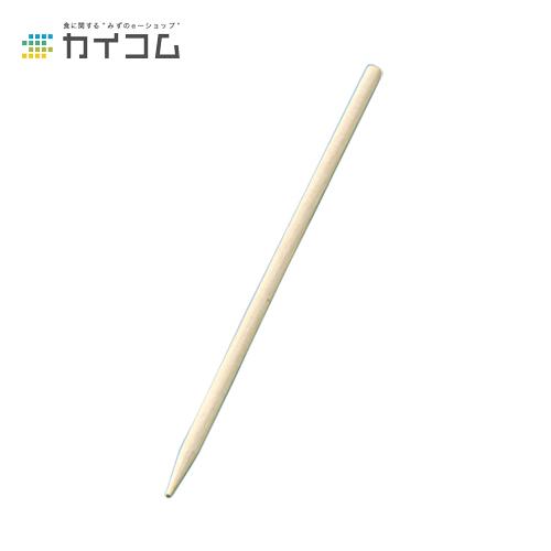 木串(5.5φ×180mm)サイズ : 5.5φ×180mm入数 : 5000単価 : 3.67円(税抜)