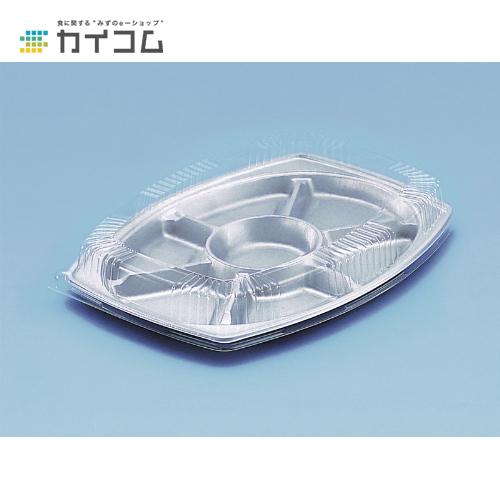 DXオードブルE小判440(透明フタ)サイズ : 443×323×53mm入数 : 200単価 : 67.87円(税抜)