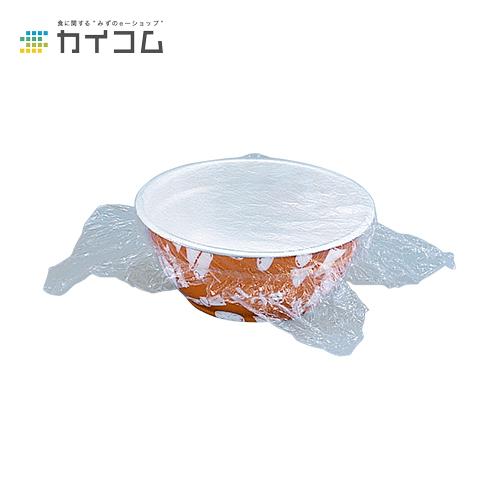 【丼容器・弁当箱】でかどん(おでん)本体サイズ : φ182×75mm入数 : 450単価 : 32.83円(税抜)