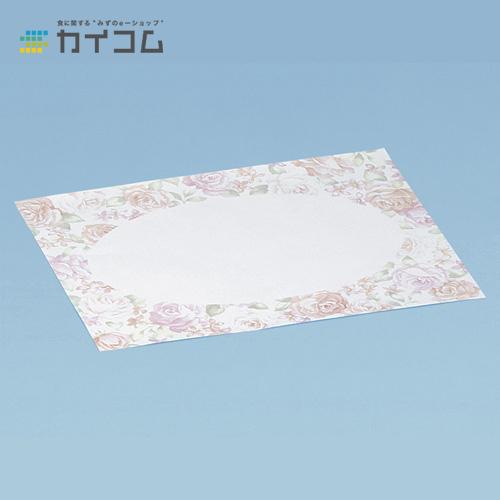 テーブルマットNo.502サイズ : 295×430mm入数 : 1000単価 : 15.48円(税抜)
