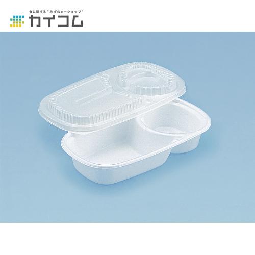カレー容器(大)白、フタ(特大と共用)サイズ : 253×143×20mm入数 : 450単価 : 25.21円(税抜)