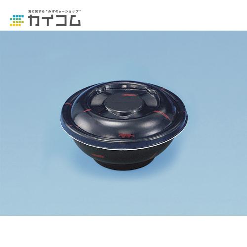 【丼容器・弁当箱】D-2(黒うるし)共通フタサイズ : 160φ×26mm入数 : 600単価 : 21.69円(税抜)