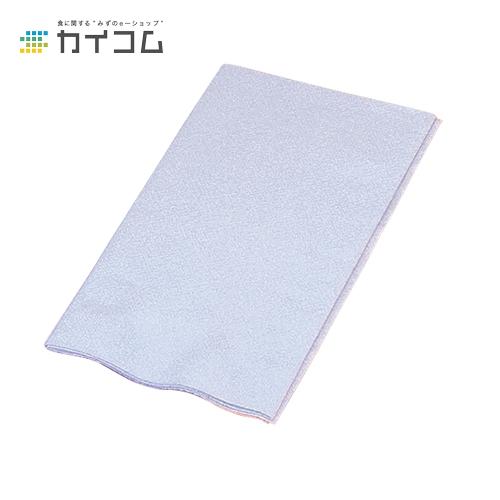 紙ナフキン/【送料無料】 8ツ折ナフキン グルメイトディナー(紫) サイズ : 450×450mm 入数 : 1000