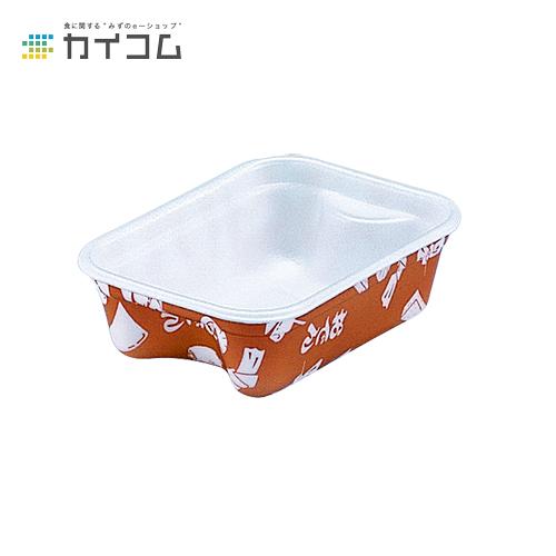 【丼容器・弁当箱】おでん容器B-7サイズ : 200×150×60mm入数 : 500単価 : 30.35円(税抜)