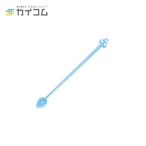 マドラースプーン#130A(ブルー)バラサイズ : 130mm入数 : 10000単価 : 1.21円(税抜)