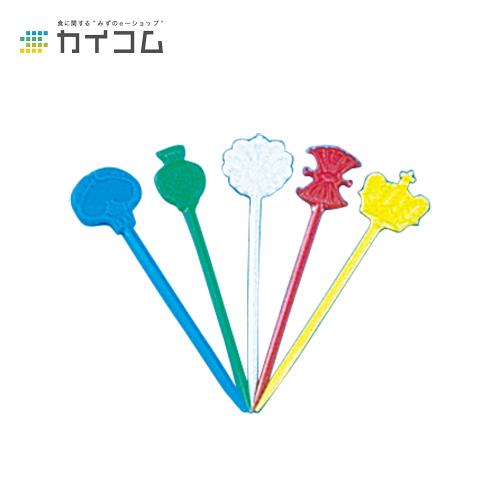 ピックス#65A(5色)サイズ : 65mm入数 : 40000単価 : 1.16円(税抜)