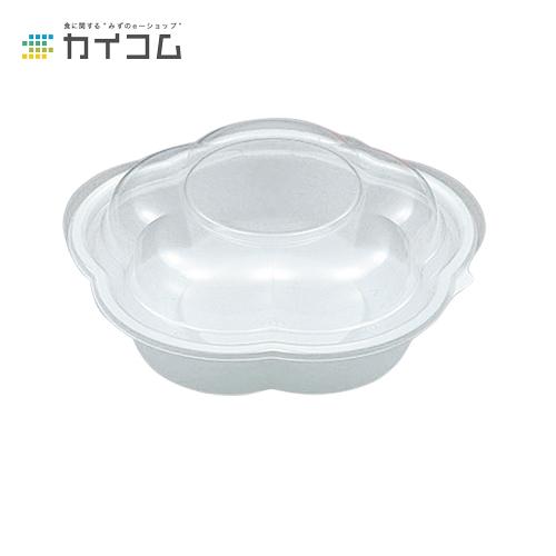 フラワー120(白)サイズ : 123×123×25mm入数 : 1600単価 : 9.37円(税抜)