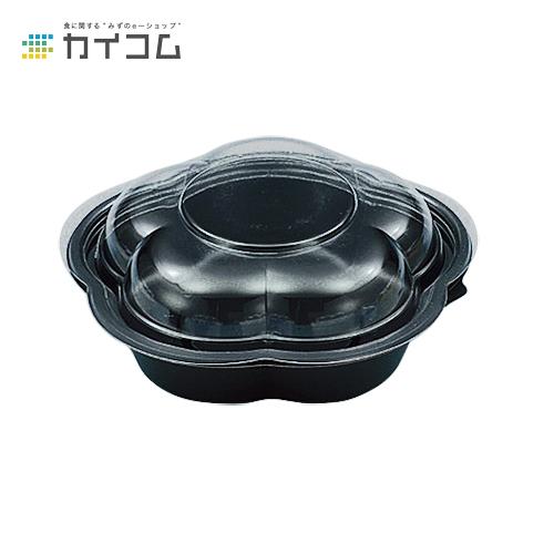 フラワー120(黒)サイズ : 123×123×25mm入数 : 1600単価 : 10.13円(税抜)
