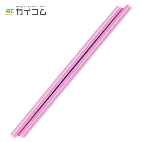 マドラー アメリカンマドラー ピンク サイズ 130mm : 5000 お中元 直営ストア 入数