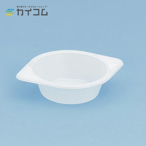 試食皿サイズ : 80×61×18mm入数 : 5000単価 : 4.05円(税抜)