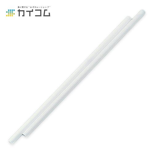 シェークストロー(白)サイズ : φ7×210mm入数 : 10000単価 : 0.89円(税抜)