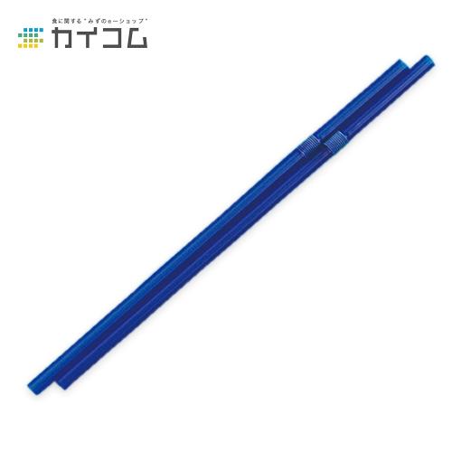 LF-621ストロー(紺)サイズ : 6φ×210mm入数 : 10000単価 : 1.03円(税抜)