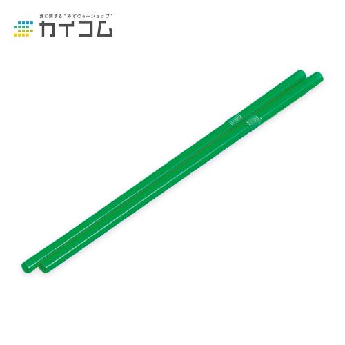 LN-621ストロー(緑)サイズ : φ6×210mm入数 : 10000単価 : 0.92円(税抜)