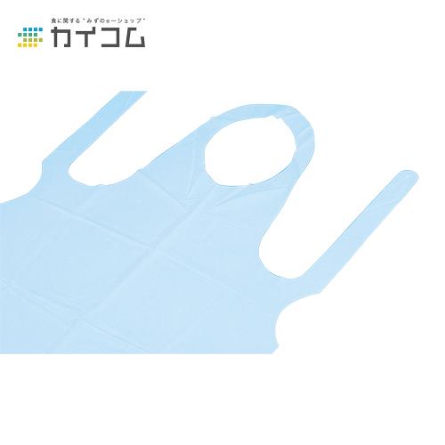 ポリエプロン(ナチュラル) Sサイズ : 700×1100mm入数 : 800単価 : 31.55円(税抜)