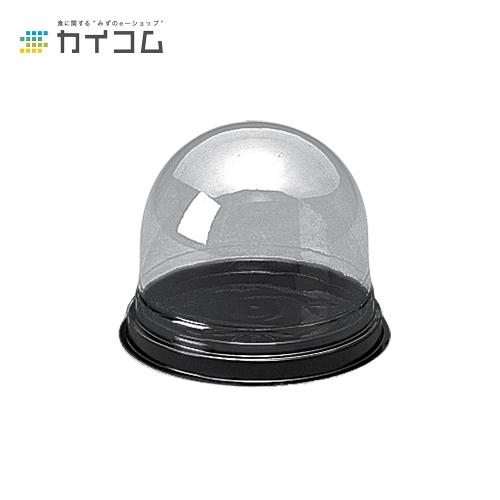 ドームワン(フタ付)丸-85(黒)サイズ : 103φ(96)×13(72)mm入数 : 1000単価 : 28.1円(税抜)