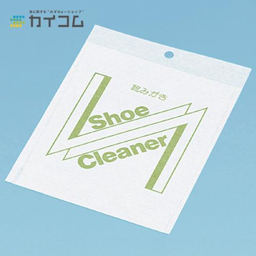靴磨き(L)サイズ : 140×190mm入数 : 2000単価 : 18.71円(税抜)