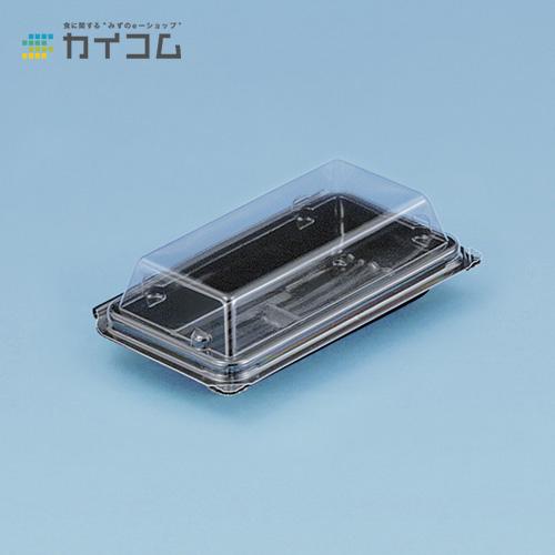 カチットパックSHW-2(和菓子2ヶ) 黒サイズ : 133×78×20(20)mm入数 : 2000単価 : 10.25円(税抜)