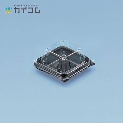 ユニコンMS-1(黒)サイズ : 82×81×17/23mm入数 : 2400単価 : 7.67円(税抜)