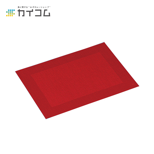 デュニセルプレスマット(ボルドー)サイズ : 300×400mm入数 : 500単価 : 31.88円(税抜)