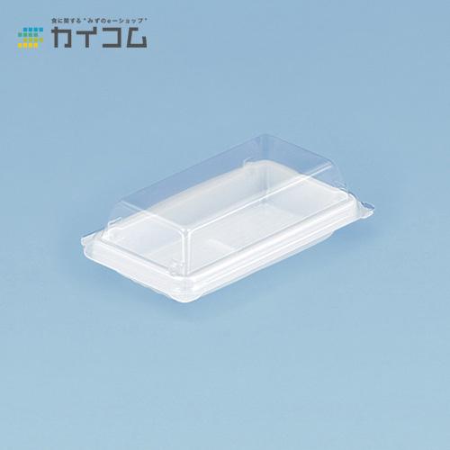 カチットパックSHW-2(和菓子2ヶ) ホワイトサイズ : 133×78×20(20)mm入数 : 2000単価 : 10.18円(税抜)
