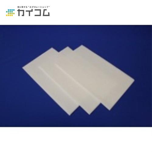 厚口カウンタークロス(白)サイズ : 350×610mm入数 : 360単価 : 29.55円(税抜)