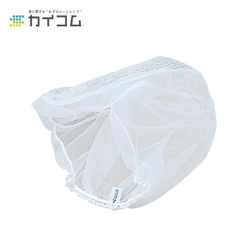 デリカネット(M-33)サイズ : フリーサイズ入数 : 300単価 : 277.22円(税抜)