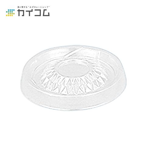 グラスコップ 飾フタ GC-63サイズ : φ63(57)×10mm入数 : 8000単価 : 3.09円(税抜)