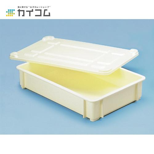 バンジュウNo.20-1(共フタ)サイズ : 20用入数 : 20単価 : 1353.47円(税抜)