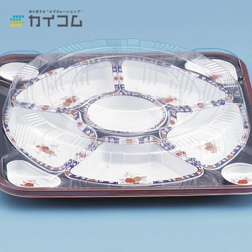 TO-420(有田紺)フタ付サイズ : 427×427×94mm入数 : 100単価 : 308.04円(税抜)