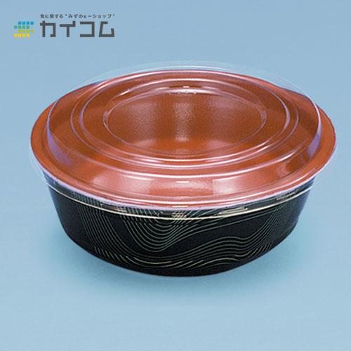 【丼容器・弁当箱】丼-170(スペースゴールド)本体サイズ : 170φ×63mm入数 : 750単価 : 25.06円(税抜)