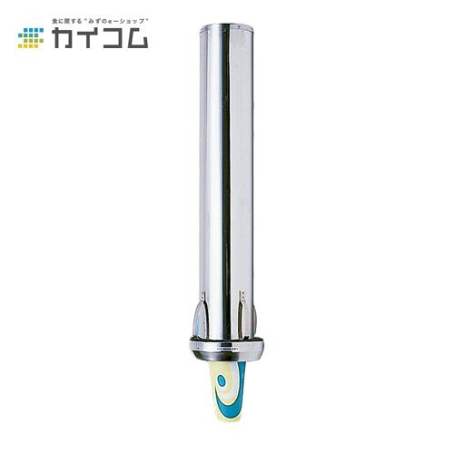 カップディスペンサー 板バネ式500サイズ : 145×L-500mm入数 : 1単価 : 18000円(税抜)