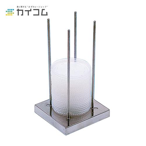 リッドホルダー(76φ~108φ)サイズ : 120×120×220mm入数 : 1単価 : 9500円(税抜)