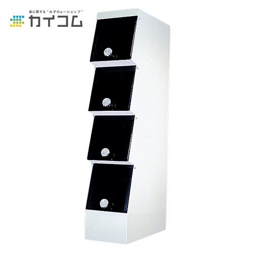 マルチキャビネット JMC-4Bサイズ : 140×285×675mm入数 : 1単価 : 36520.73円(税抜)