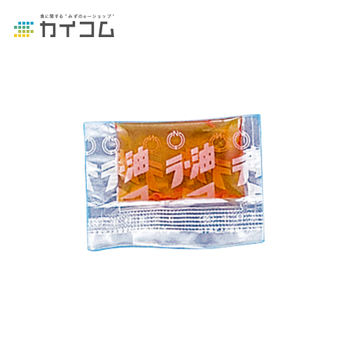 ラー油 1gサイズ : 1g入数 : 7500単価 : 2.85円(税抜)