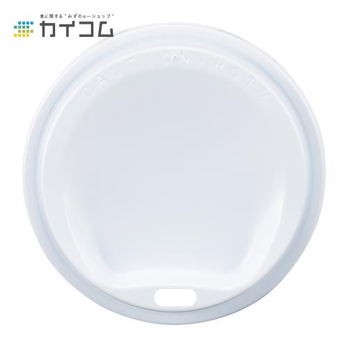 SMT-520 PS(W)リッドサイズ : ドリンキングリッド入数 : 2000単価 : 5.98円(税抜)