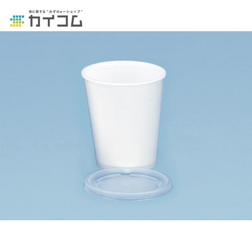 A-450用リッドサイズ : (半透明)入数 : 1000単価 : 7.95円(税抜)