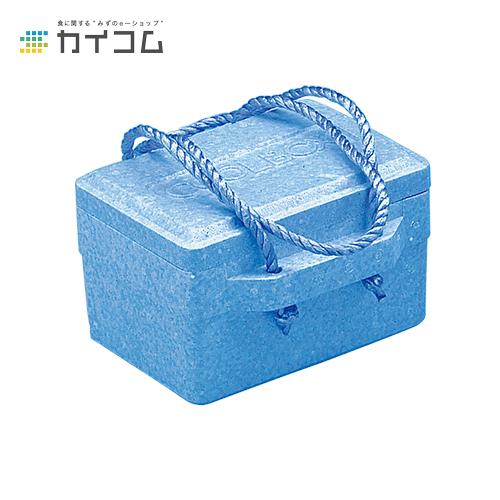 クールボックス TI-40P(ブルー)サイズ : 250×230×140mm入数 : 30単価 : 484.12円(税抜)