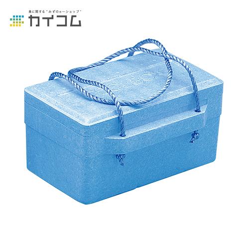 クールボックス TI-100P(ブルー)サイズ : 380×270×175mm入数 : 20単価 : 951.03円(税抜)
