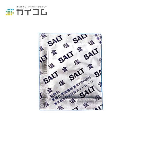 食塩 1.5gサイズ : 1.5g入数 : 10000単価 : 2.92円(税抜)