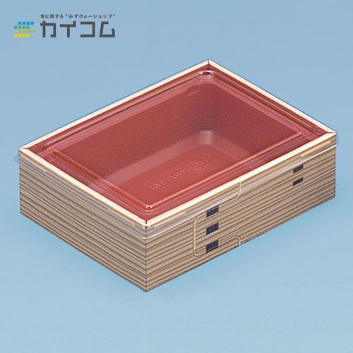 WU-301(わっぱ)透明フタ付サイズ : 156×120×48mm入数 : 300単価 : 68.03円(税抜)
